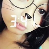 Stephanie Haruno