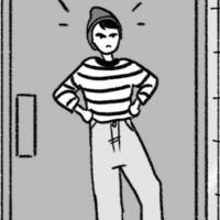 Yuki San💃