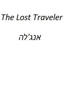 The Lost Traveler (Novela)