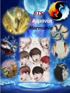 Apuovia-harmonia (BL) Novela