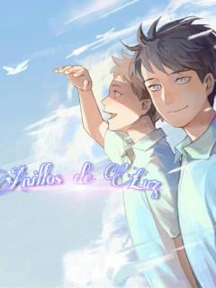 *Anillos De Luz*