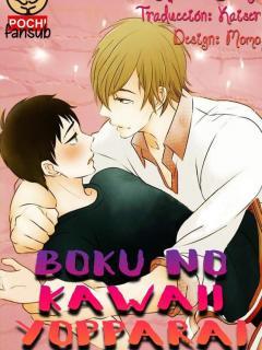 Boku No Kawaii Yopparai