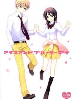 Ice And Bloomy Day (kaichou Wa Maid Sama R18)