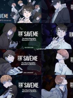 °•SAVE ME•°