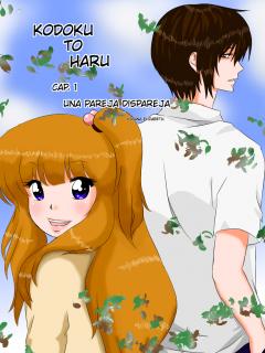 Kodoku To Haru