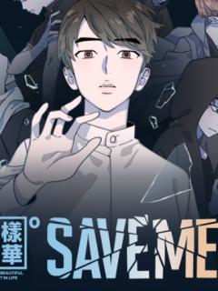 SAVE ME (B T S)