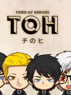 Team Of Hero