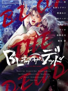 BL Of The Dead