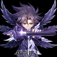Shini-Hades