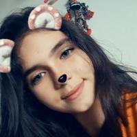 Giovana Megda