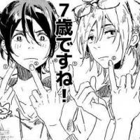 [~Sogo-kun~]