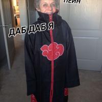 yashaaaa