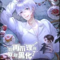 wangxian18
