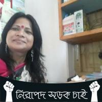 Mukta Rani Roy Mukta