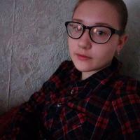 Sofya Artemenko