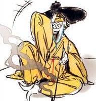 Dai Ma Masutā