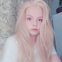 Ксения Шатра