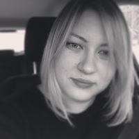 Кристина Астахова