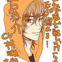Yaguchi Kyousuke57910