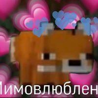 Александр Пёс