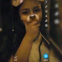 Fatima Ramos88125