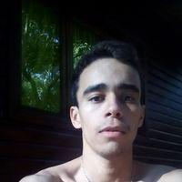 Wily Marcos da Fonseca