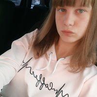 Ксения Ромадина