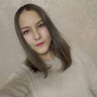 Alina Artonova