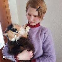 Галяно Демчишин
