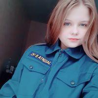 Евгения Корнеева99297