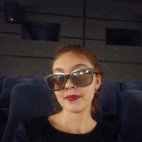 Кристина Тункина