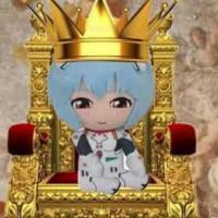 Reina Rei chiquita