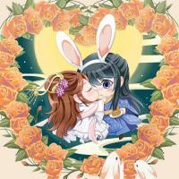 Love Sasaki