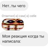 Фукси