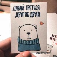 просто никто)