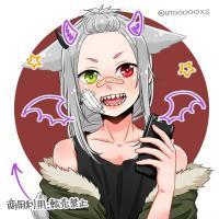 Nanashi dragon