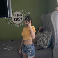 Edlene Guadalupe Huerta