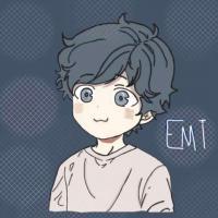 Emilia amino