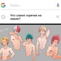 Анимешница_тян