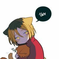 athy-
