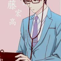 Hiro....Kaba