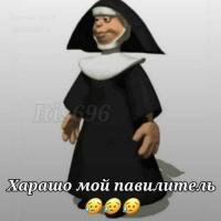 ЛяКаКаЯ