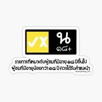kong_13