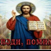 А.Д Меншиков
