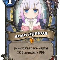 KOZABP