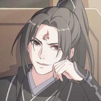 Luo Binghe es mi hijo