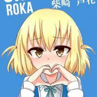 SHIBASAKI  ROKA