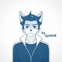 Goner.