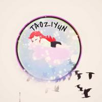 Taoziyun