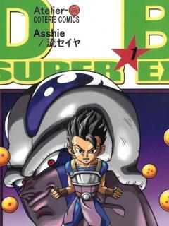 Dragon Ball Super EX